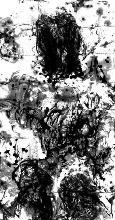 Koo Kyung Sook, 'Markings 13-4', 2013