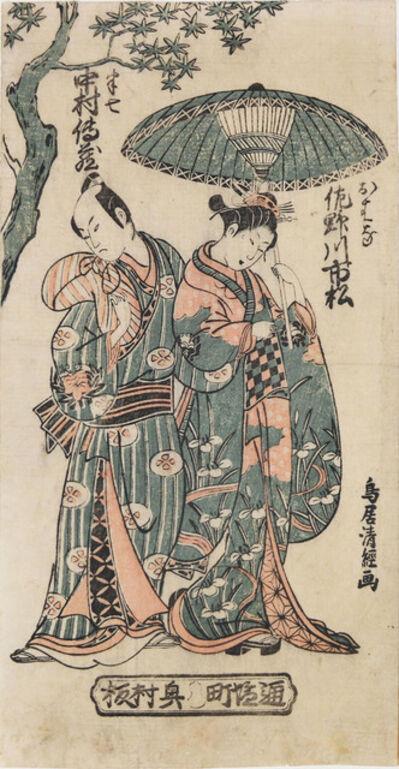 Kiyotsune Torii, 'Two Lovers: Sanokawa Ichimatsu as Ohana and Nakamura Denzo as Hanshichi', ca. 1760