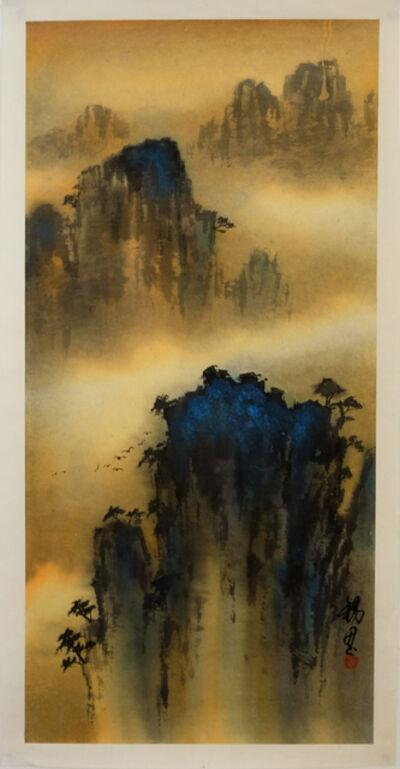 Kenny Sik-yun Mak, 'Landscape IV 山水圖 (四)', 2014