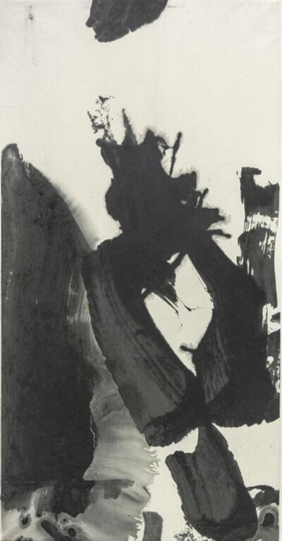Lan Zhenghui, 'Hesitation (JN02)', 2019