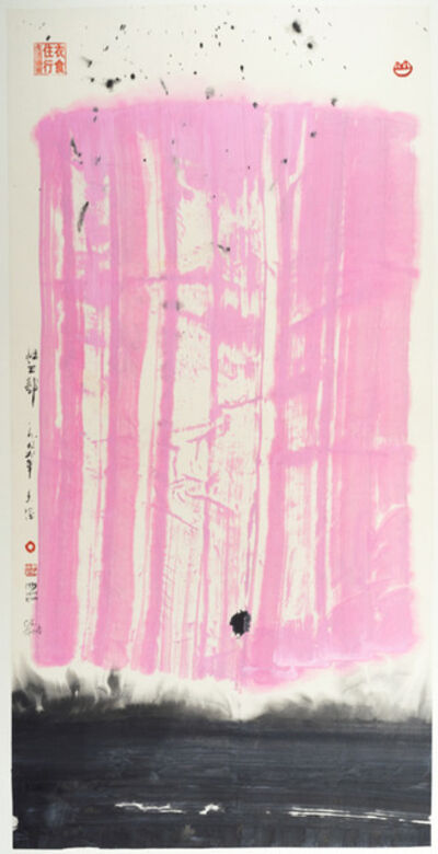 Frog King 蛙王, 'Pink Forest', 1994