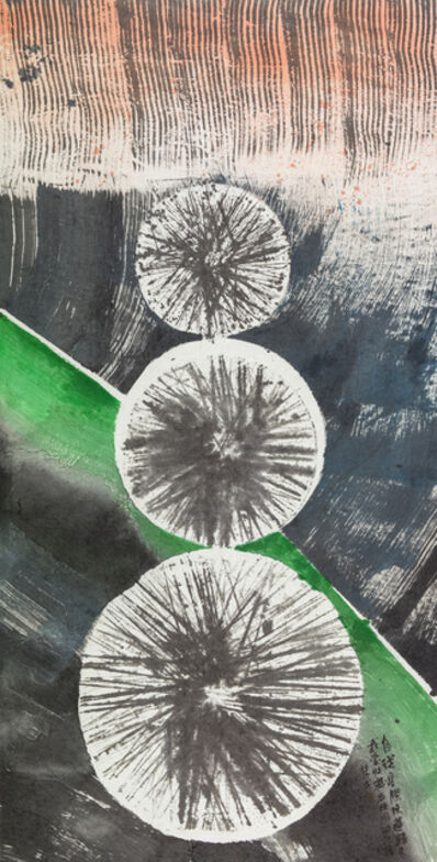 CHU Ko, 'Memories in Circles', unknown