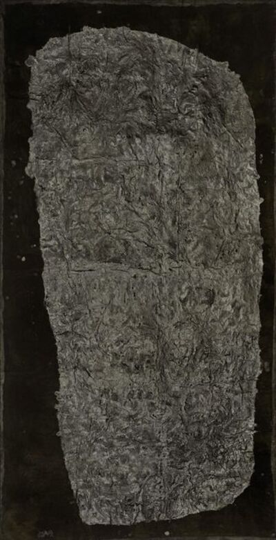 Yang Jiechang 杨诘苍, '100 Layers of Ink', 1990