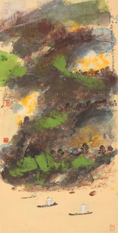 Beiren Hou, 'Spring Colors in the River Gorges', 2015