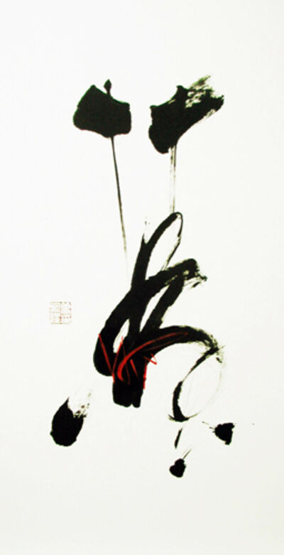 Katherine Xiao, 'Visionary', 2008