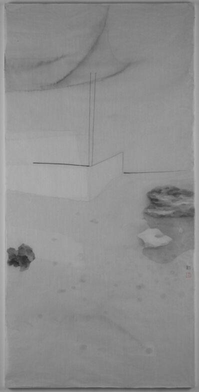 Shen Qin 沈勤, 'Garden 0515', 2015