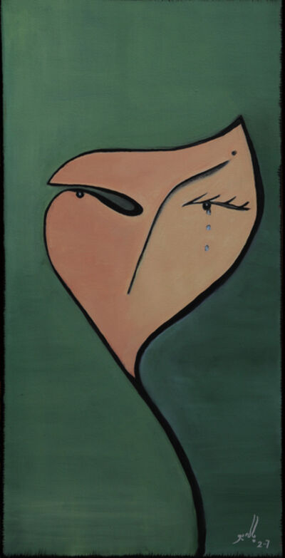Halehhoo, 'Love', 2011