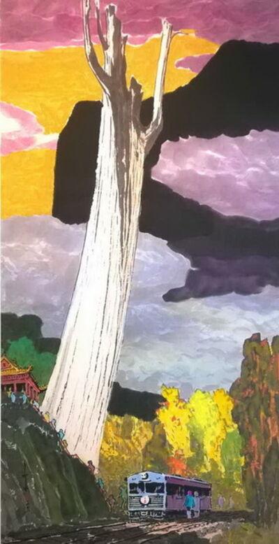 Ma Paisui 馬白水, 'Alishan Sacred Tree', 1978