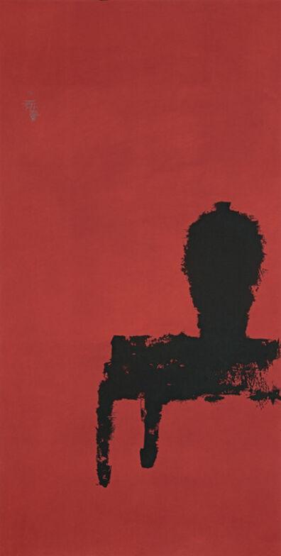 Wang Huaiqing, 'Peace', 2012