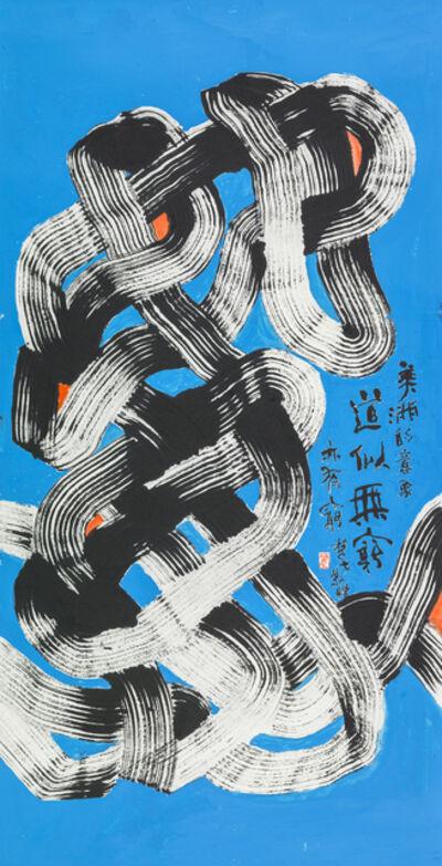 CHU Ko, 'Eternal Tao'