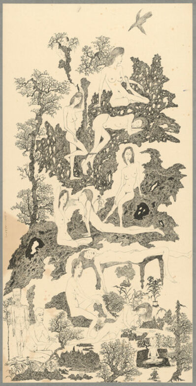 Yu Peng (TAIWANESE, 1955-2014), ' Landscapes of Desire: Regeneration II', 2000