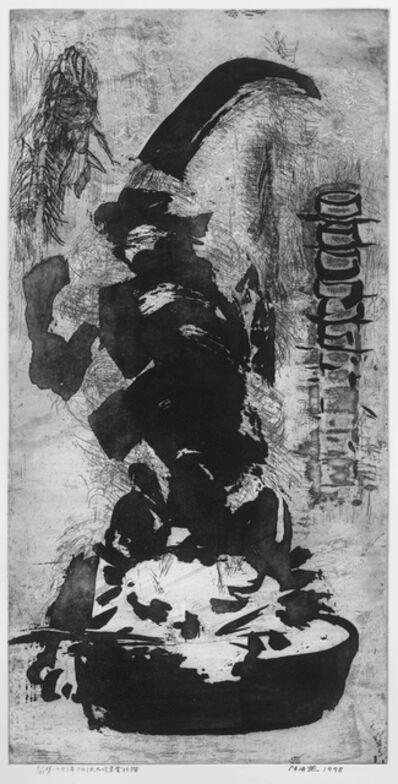 Chen Haiyan 陈海燕, 'The Cat Who Does not Eat Fish Bones 不吃鱼骨的猫,', 1998