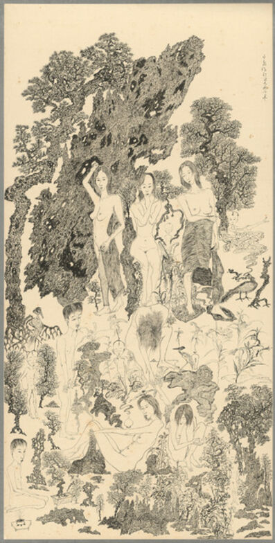 Yu Peng (TAIWANESE, 1955-2014), 'Landscapes of Desire: Regeneration I', 2000