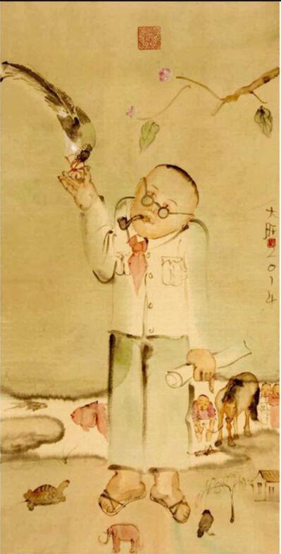 Wang Li, 'Ascending'