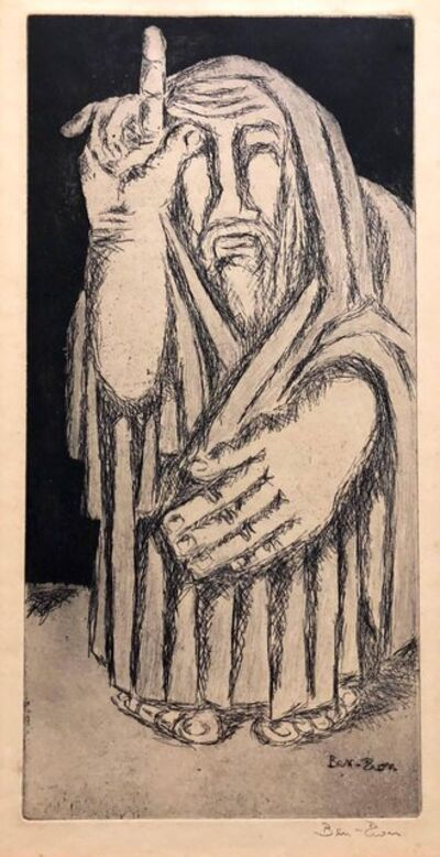 Ben-Zion Weinman, 'Biblical Prophet Etching American Modernist WPA Artist', Mid-20th Century