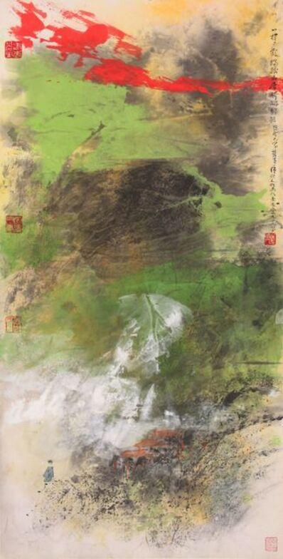 Beiren Hou, 'Mountain Path under Sunset', 2015
