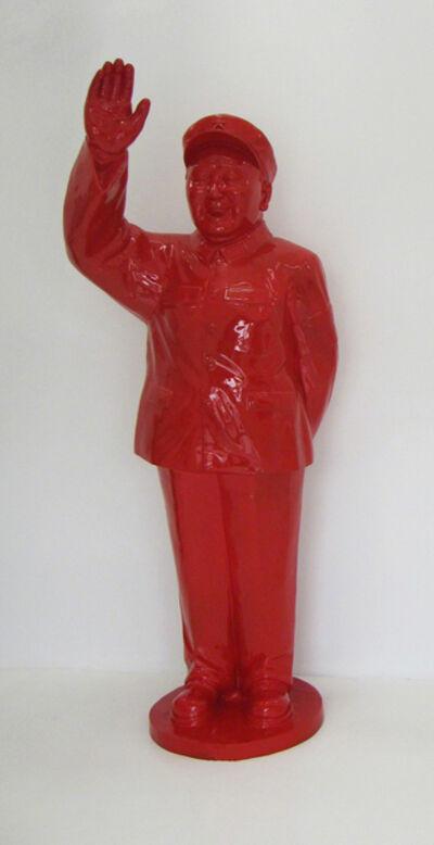 Huang Gang, 'Good!  好!  ', 2007