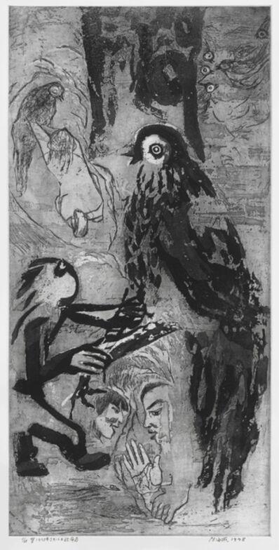 Chen Haiyan 陈海燕, 'Fortuneteller Bird 算命鸟', 1998