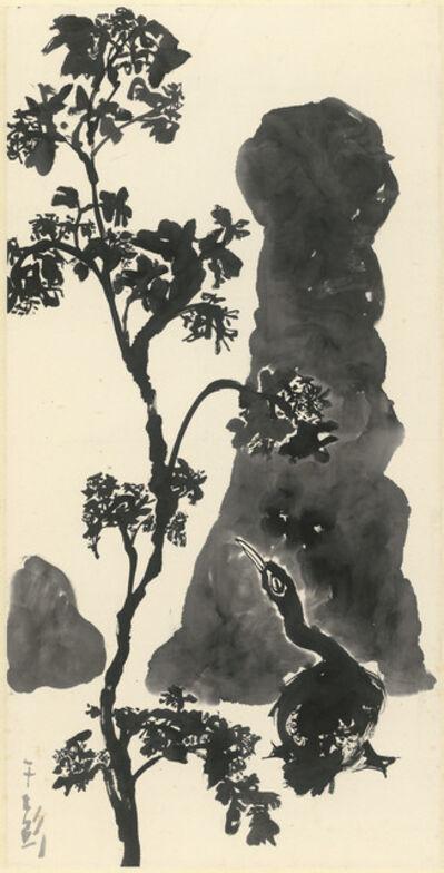 Yu Peng (TAIWANESE, 1955-2014), 'The Calling ', 1980-1990