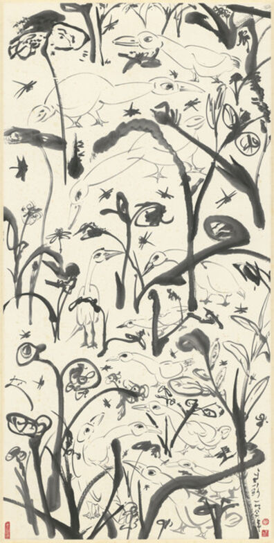 Yu Peng, 'Right Side: A Pair of the Group of Ducks', 1986