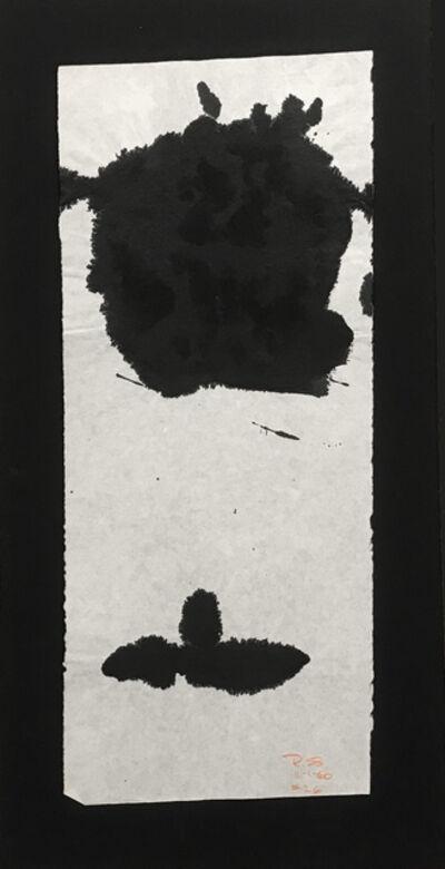Richard Stankiewicz, '#26', November 1960