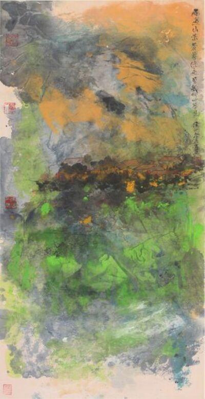 Beiren Hou, 'Mountain After Rain', 2016