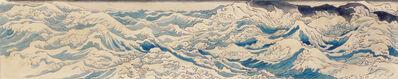 Masami Teraoka, 'Waves and Rocks', 1986