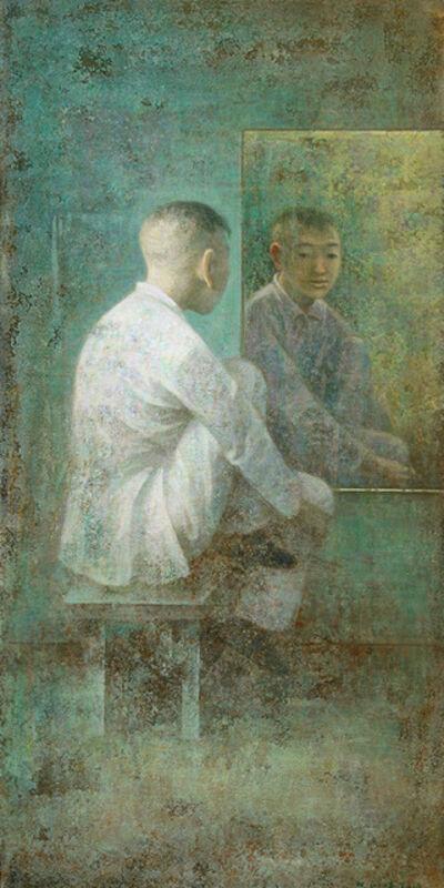 Wang Gang, 'The Mirror', 2014
