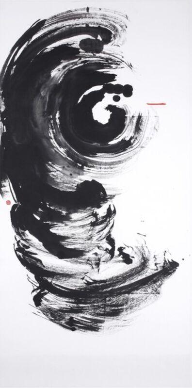 Irene Chou, 'Contemplation', 1970-1980