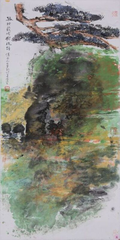 Beiren Hou, 'Solitary Pine', 2016