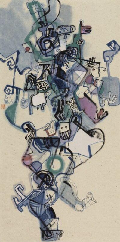 Yuan Wu Zheng  郑元无, 'Let's Dance', 2016