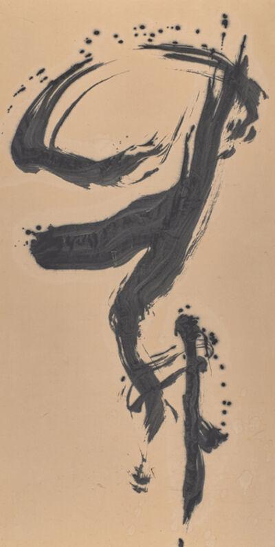 Shiryu Morita, 'Untitled', 1968