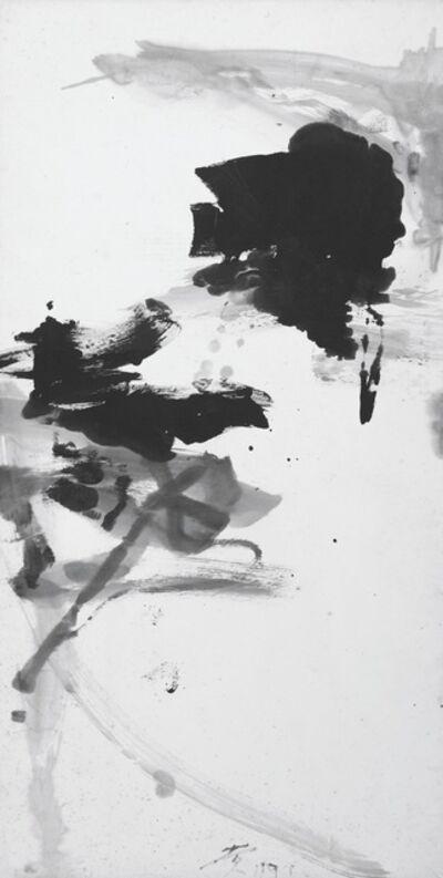 Huang Rui 黄锐, 'Untitled', 1991