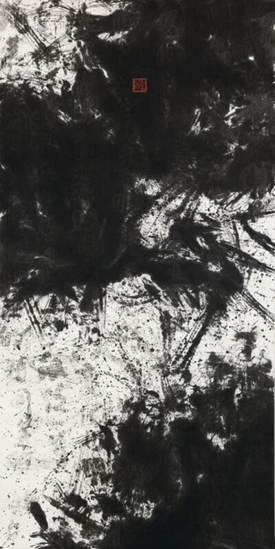 Fung Mingchip 馮明秋, 'Shadow Script, Treatise on Calligraphy 所謂影字', 2001