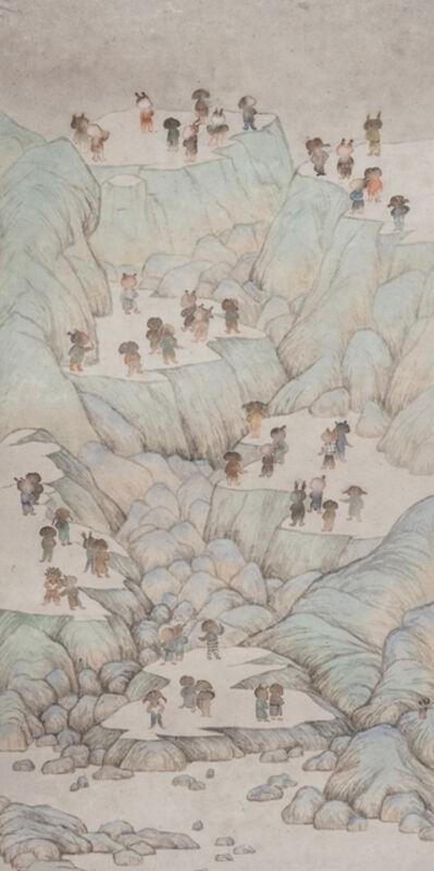 ZHANG WEN 张闻, 'Overlooking ', 2018