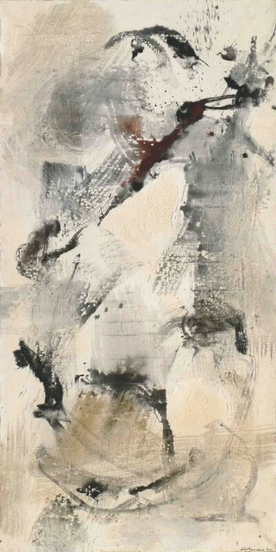 Giuseppe Santomaso, 'Linfa che sale', 1960