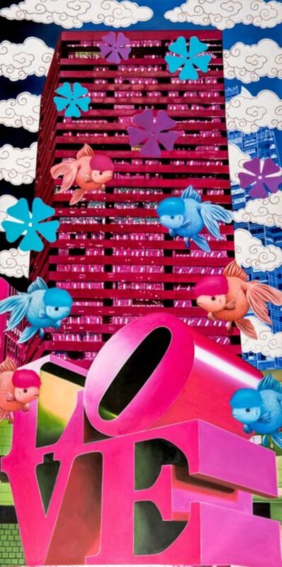 Hiro Ando, 'love nishikigoi pink', 2010