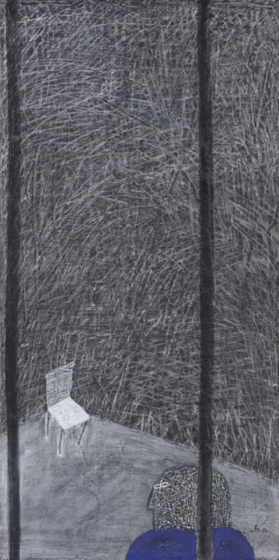 Se-Yeol Oh, 'Untitled', 1982