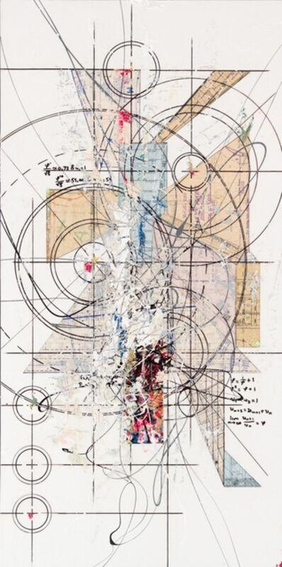Étienne Gélinas, 'Composition 434', 2016