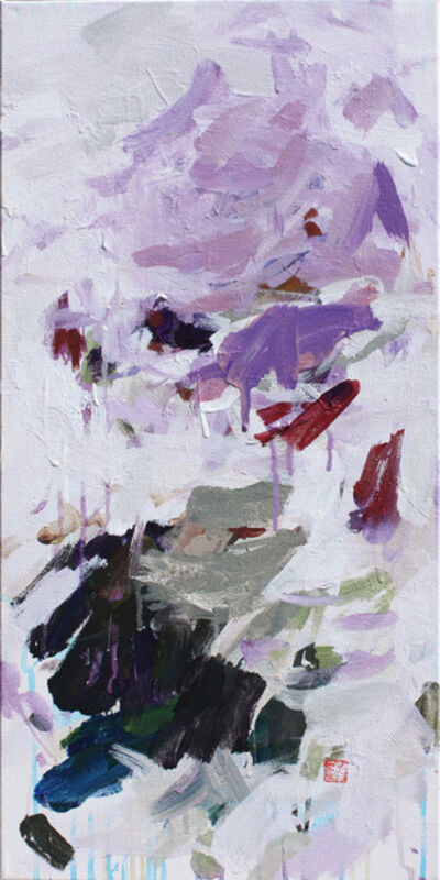 Karen Silve, 'Small Beijing Tree #1', 2016