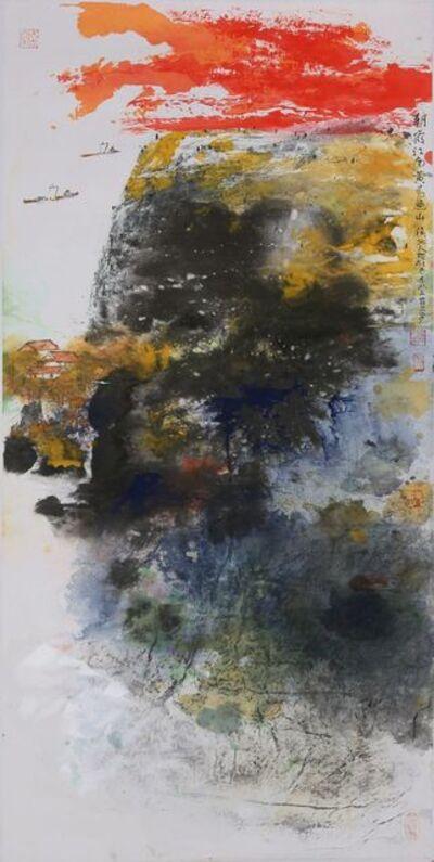 Beiren Hou, 'Sunrise in Jiangnan', 2017