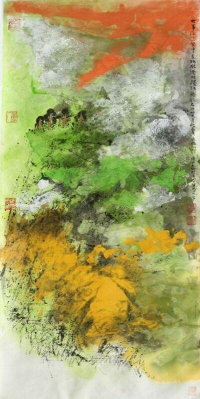 Beiren Hou, 'Mountain in Autumn', 2015