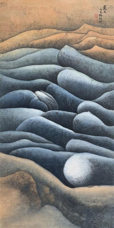 Yeung Yik Chung, 'Deserted', 1970-1980