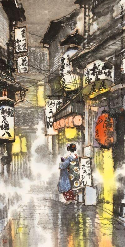 Zi Jiang Wang 王子江, 'Ancient Streets', 2017