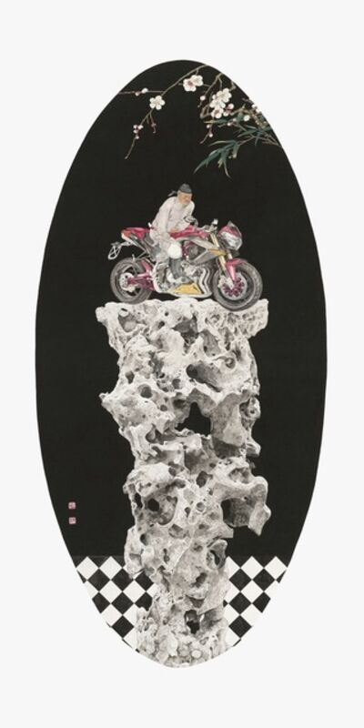 Chen Chien-Fa 陳建發, 'The Rider  人騎圖 ', 2016