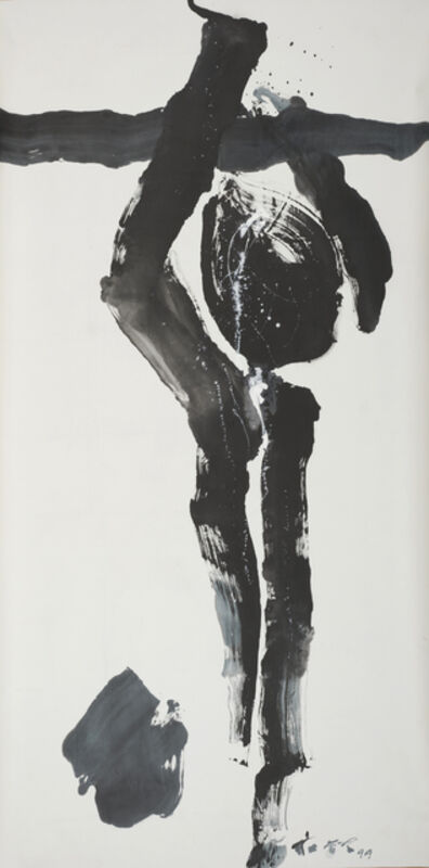 Chuang Che 莊喆, 'Composition (scroll)', 1999