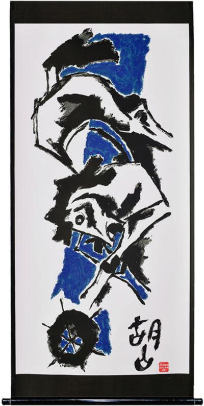 M. F. Husain, 'Horse', 2005
