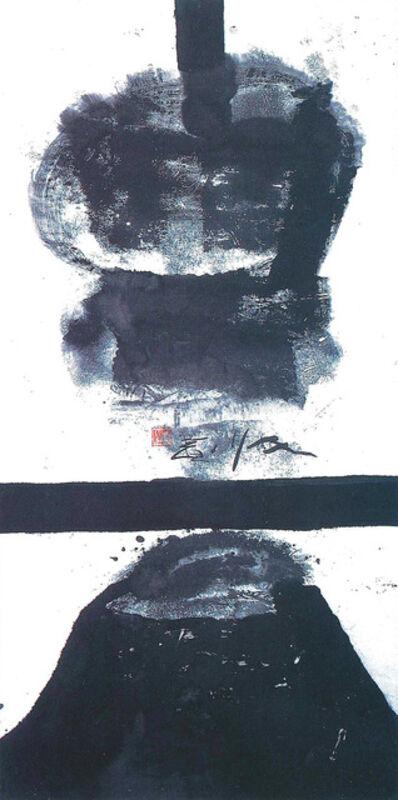 Wang Chuan 王川, 'Abstract 11', 1987