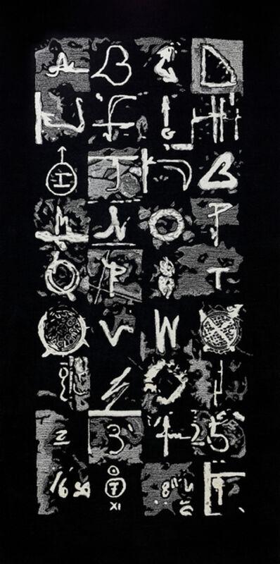 MRKA, 'Utility Alphabet 2 with Numerals ', 2018
