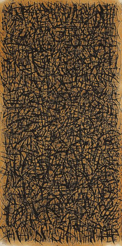Shen Fan, 'Untitled 93-009 無題 93-009', 1993
